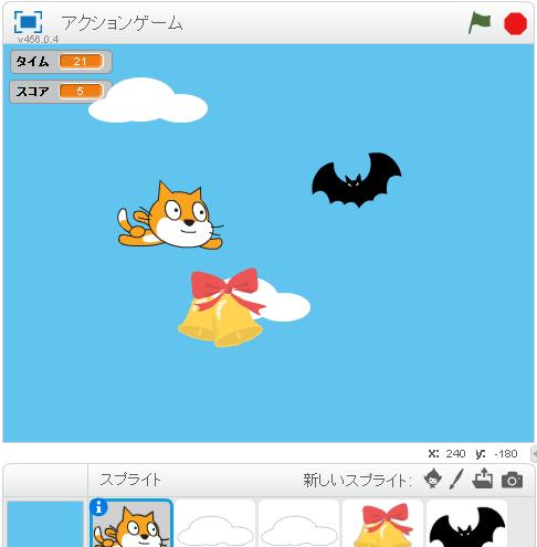 f:id:takaaki-niikawa:20171019005348p:plain