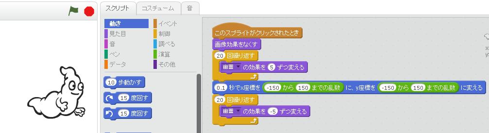 f:id:takaaki-niikawa:20171107001551p:plain