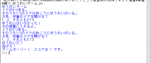 f:id:takaaki-niikawa:20171112000116p:plain