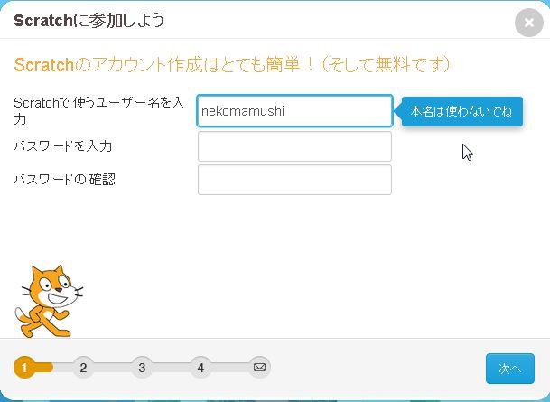 f:id:takaaki-niikawa:20171121230041p:plain