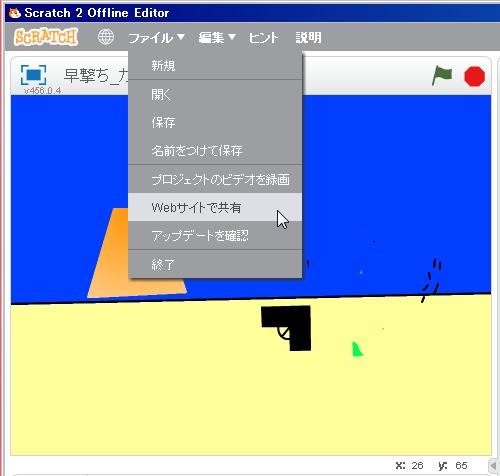 f:id:takaaki-niikawa:20171122010300p:plain