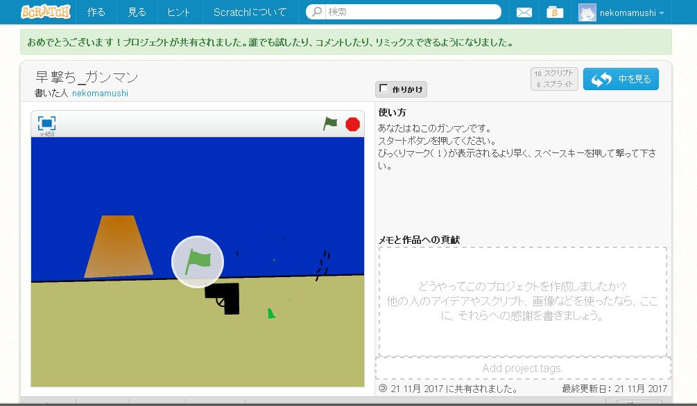 f:id:takaaki-niikawa:20171122012032p:plain