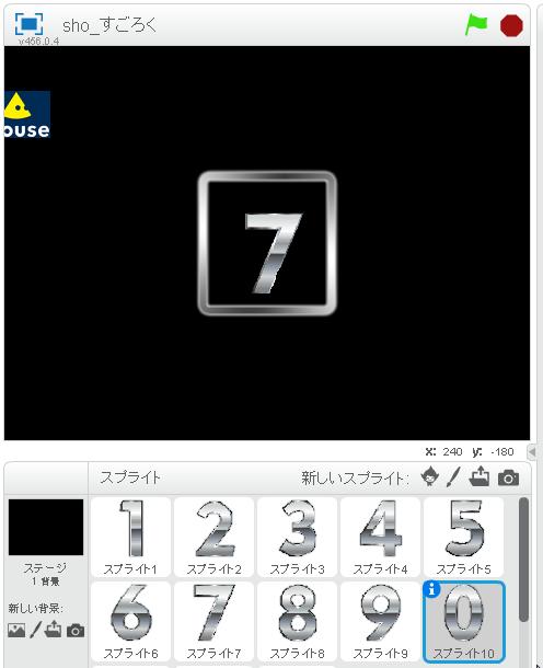 f:id:takaaki-niikawa:20171213053901p:plain