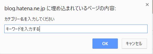 f:id:takaaki-niikawa:20180114103941p:plain