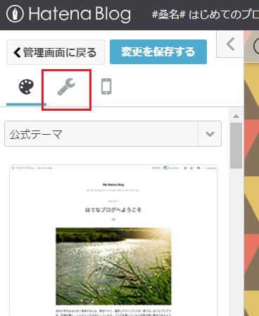 f:id:takaaki-niikawa:20180114104539p:plain
