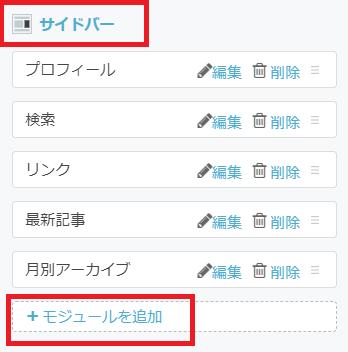 f:id:takaaki-niikawa:20180114104750p:plain