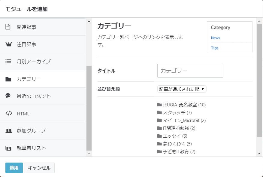f:id:takaaki-niikawa:20180114104912p:plain