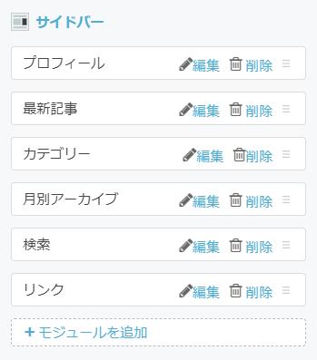 f:id:takaaki-niikawa:20180114105109p:plain