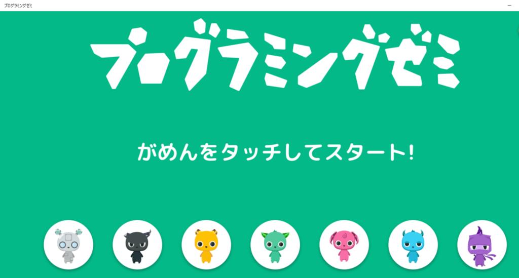 f:id:takaaki-niikawa:20180120112639p:plain