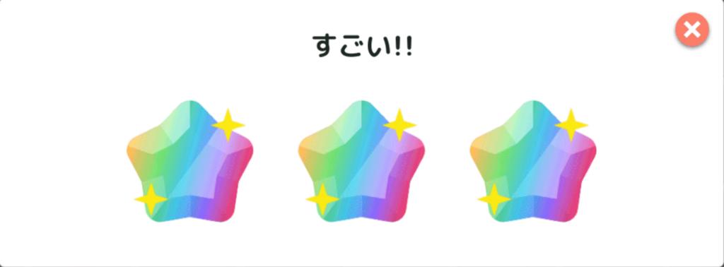 f:id:takaaki-niikawa:20180120113310p:plain