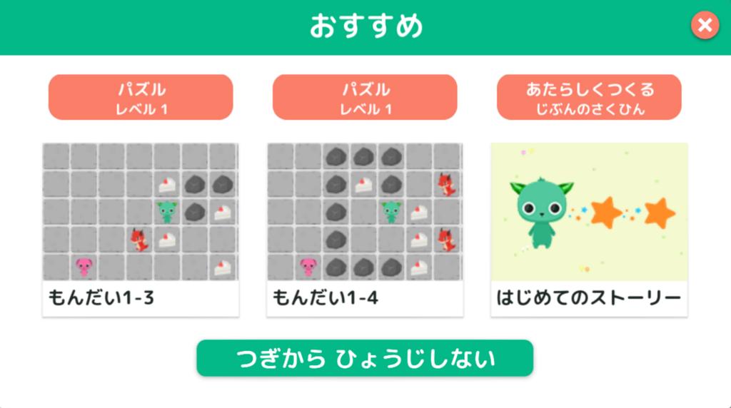 f:id:takaaki-niikawa:20180120113425p:plain