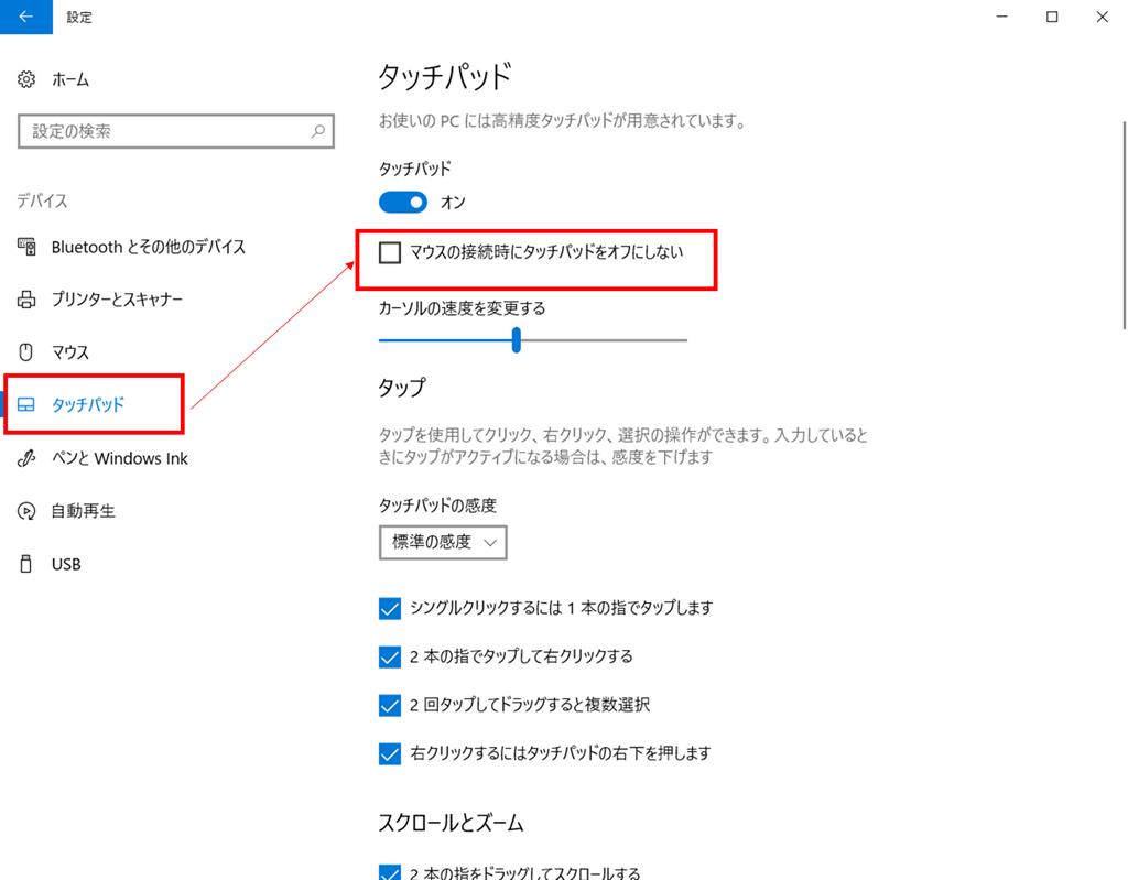 f:id:takaaki-niikawa:20180127223130p:plain