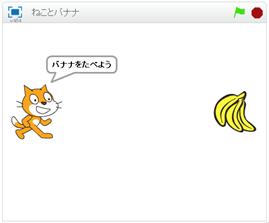 f:id:takaaki-niikawa:20180204113336p:plain