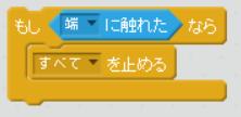 f:id:takaaki-niikawa:20180204221757p:plain