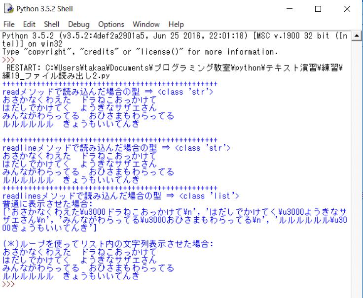 f:id:takaaki-niikawa:20180207223934p:plain