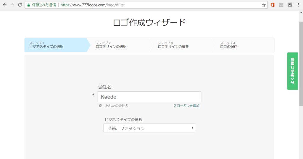 f:id:takaaki-niikawa:20180209063249p:plain