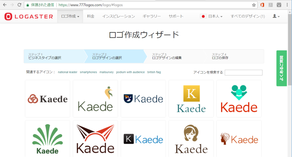 f:id:takaaki-niikawa:20180209063346p:plain