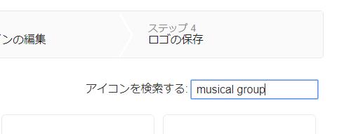 f:id:takaaki-niikawa:20180209063645p:plain