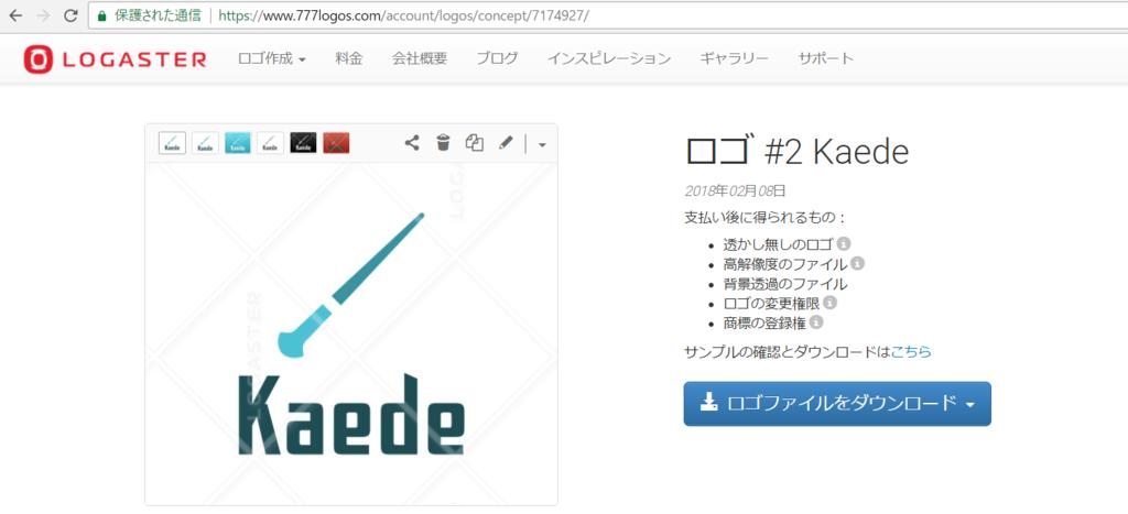 f:id:takaaki-niikawa:20180209064047p:plain