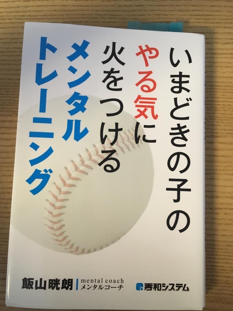 f:id:takaaki-niikawa:20180218120010j:plain