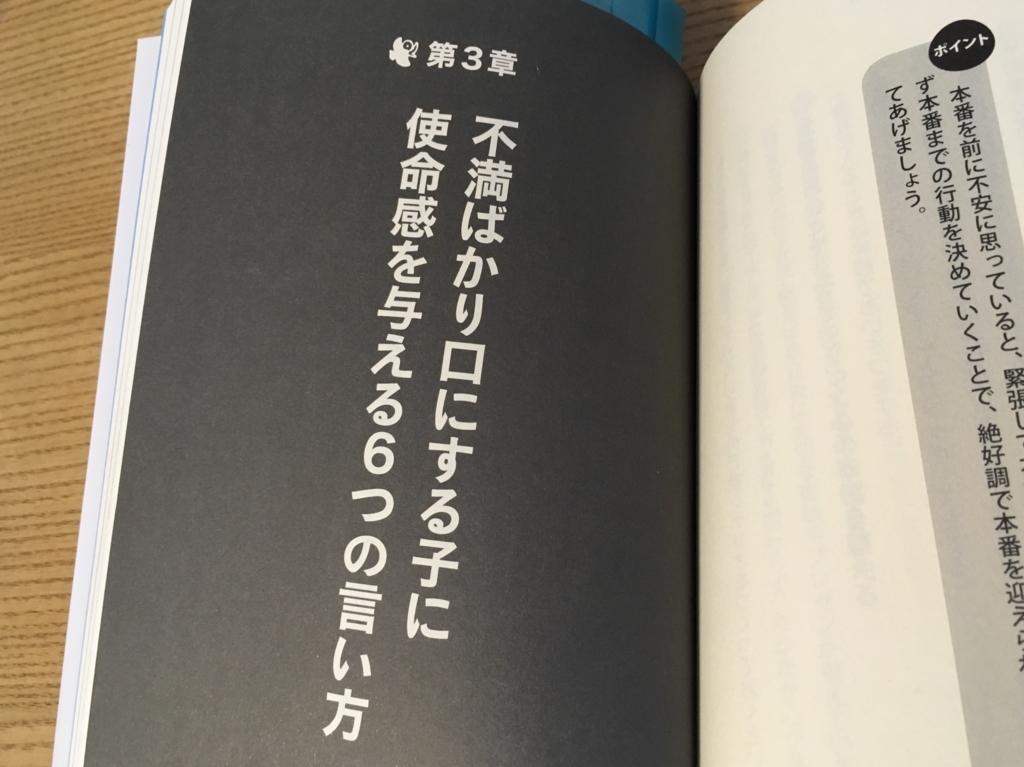f:id:takaaki-niikawa:20180218120027j:plain