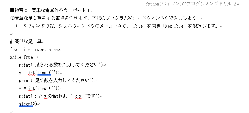 f:id:takaaki-niikawa:20180218220301p:plain