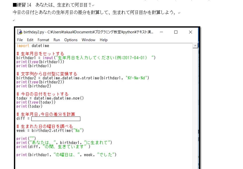 f:id:takaaki-niikawa:20180218220458p:plain