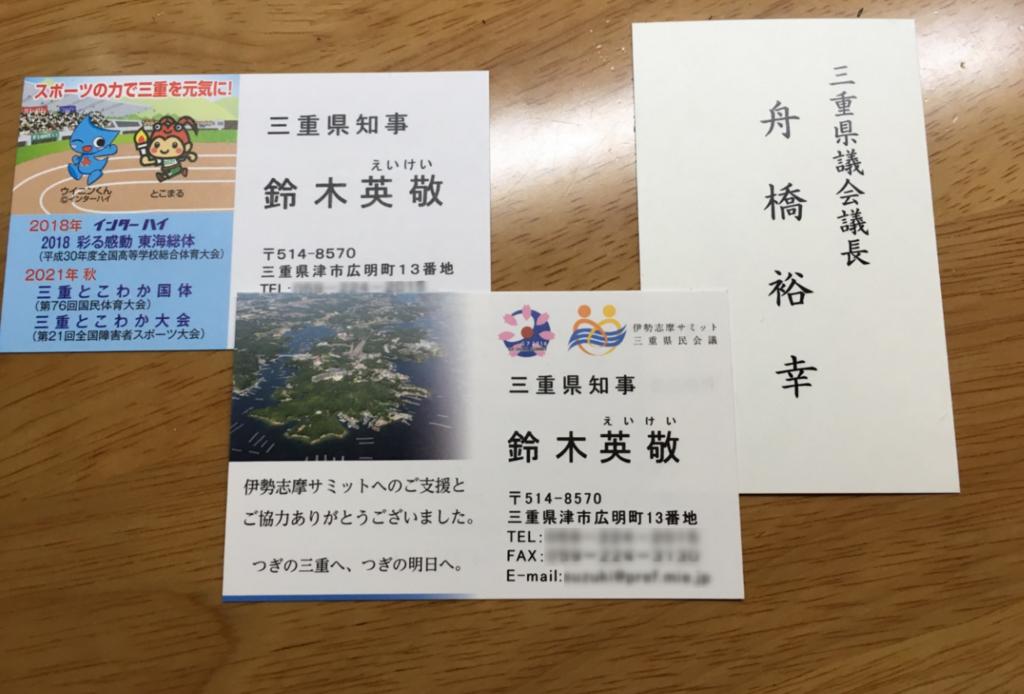 f:id:takaaki-niikawa:20180301003012p:plain
