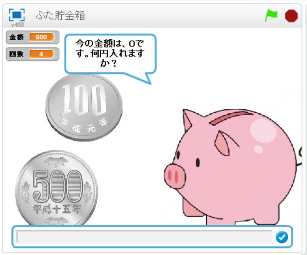 f:id:takaaki-niikawa:20180525002421p:plain