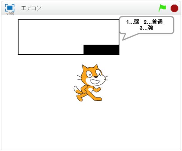 f:id:takaaki-niikawa:20180525002453p:plain