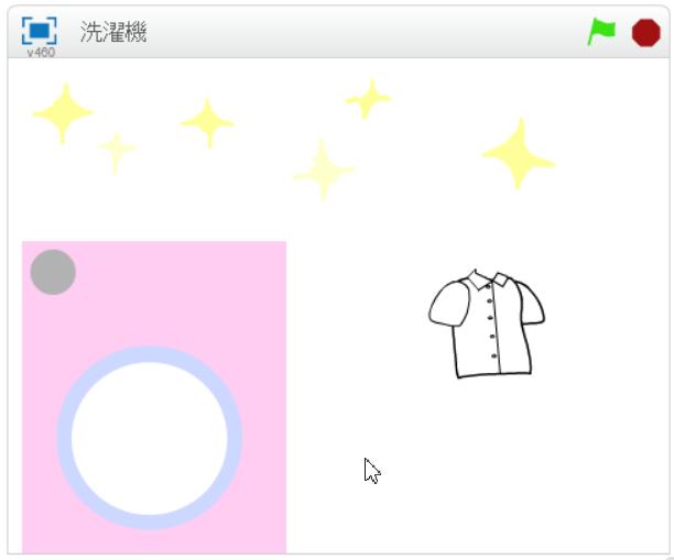f:id:takaaki-niikawa:20180525002652p:plain