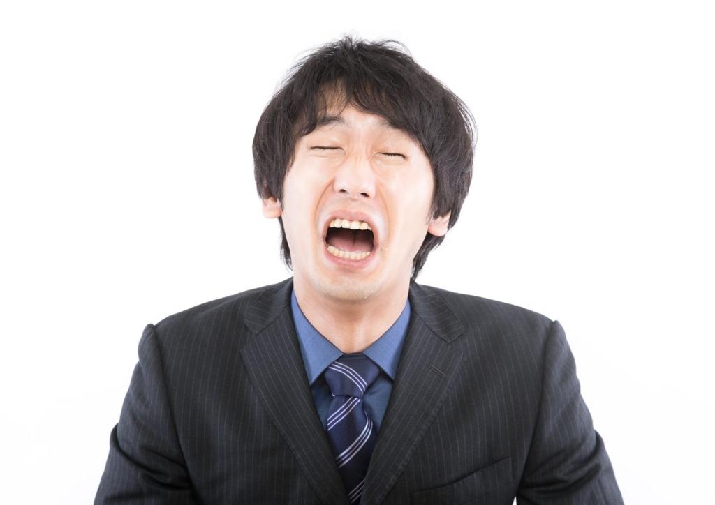 f:id:takaaki005:20171106193517j:plain