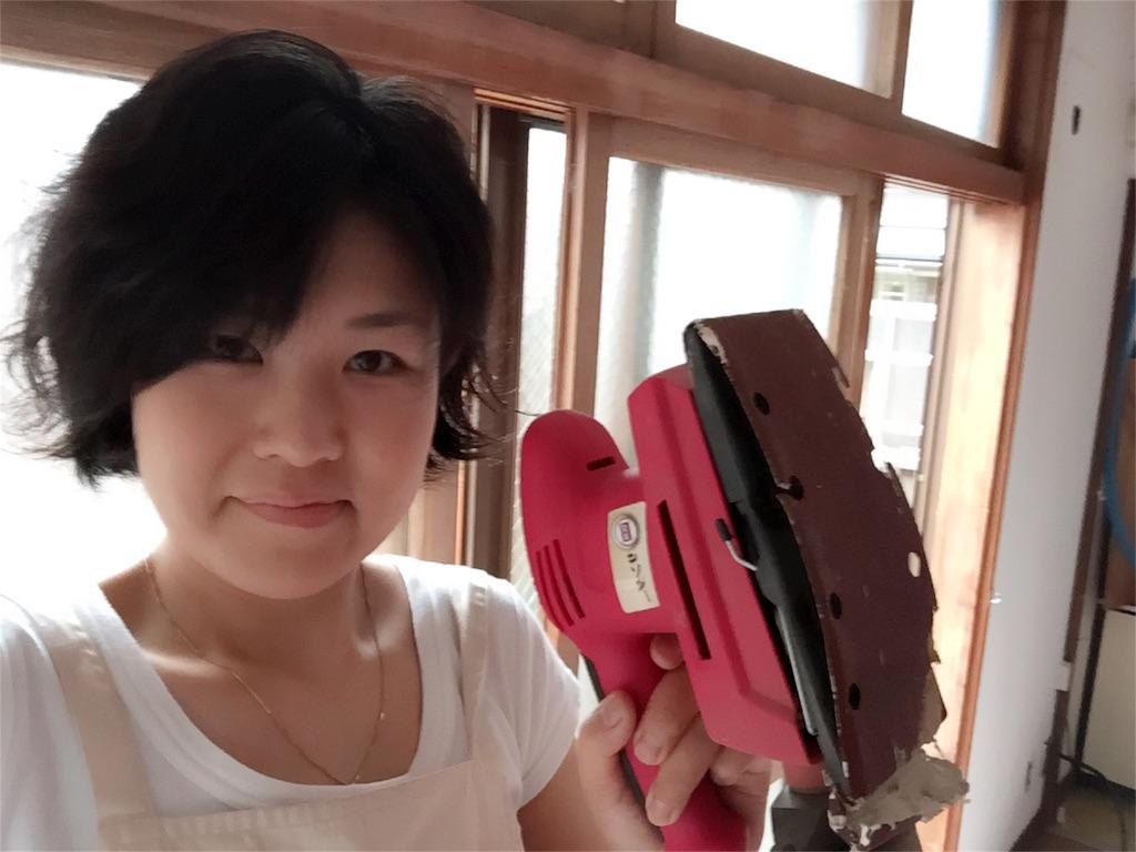 f:id:takaayu2000:20160916182452j:image