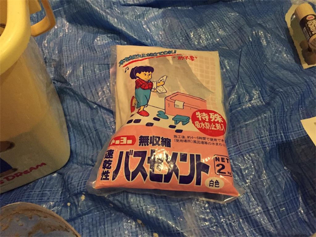 f:id:takaayu2000:20161004151737j:image