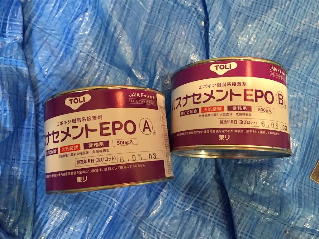 f:id:takaayu2000:20161004170642j:image
