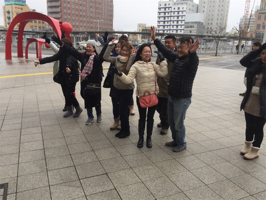 f:id:takaayu2000:20161214231335j:image