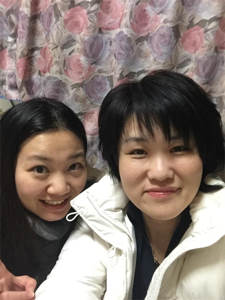 f:id:takaayu2000:20170115213828j:image