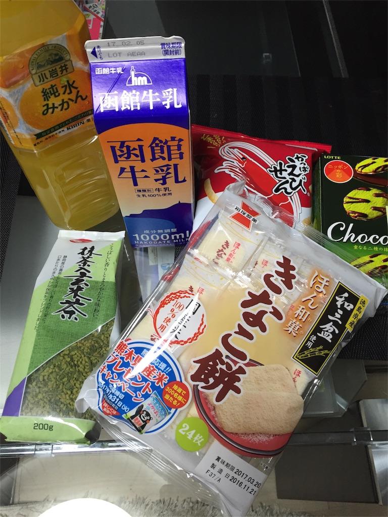 f:id:takaayu2000:20170127231625j:image
