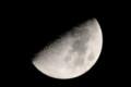 [月]上弦 月齢 7.69 輝面比 58.33%