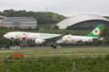[ひこうき]EVA A330-302X