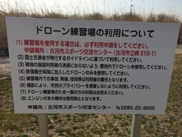 f:id:takabon64:20170326222642j:plain