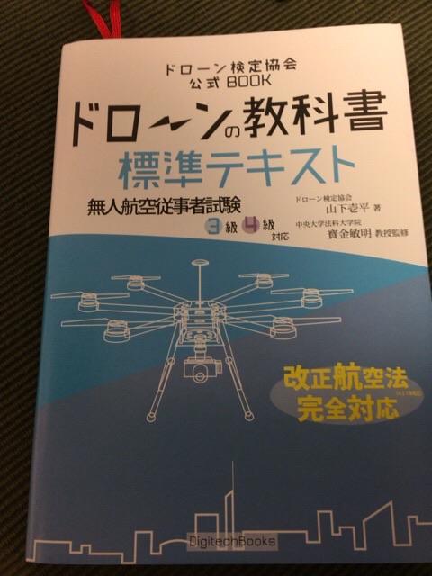 f:id:takabon64:20170601215630j:plain
