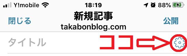 f:id:takabonyade:20191230190436p:plain