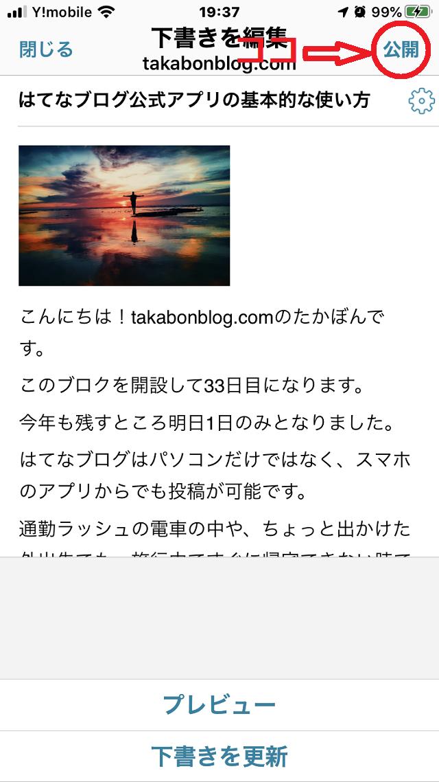 f:id:takabonyade:20191230195554p:plain