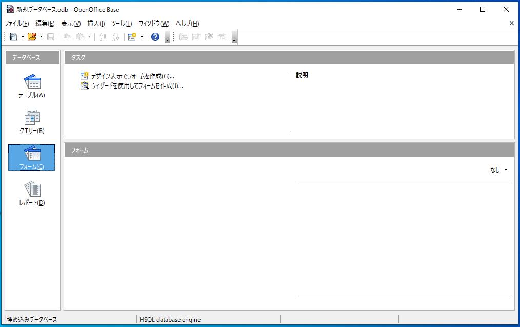 f:id:takabonyade:20200102140751p:plain