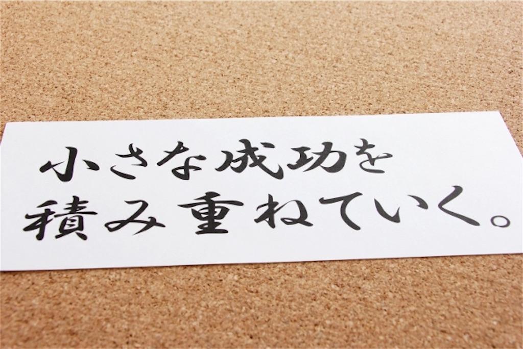 f:id:takabonyade:20200402191810j:image