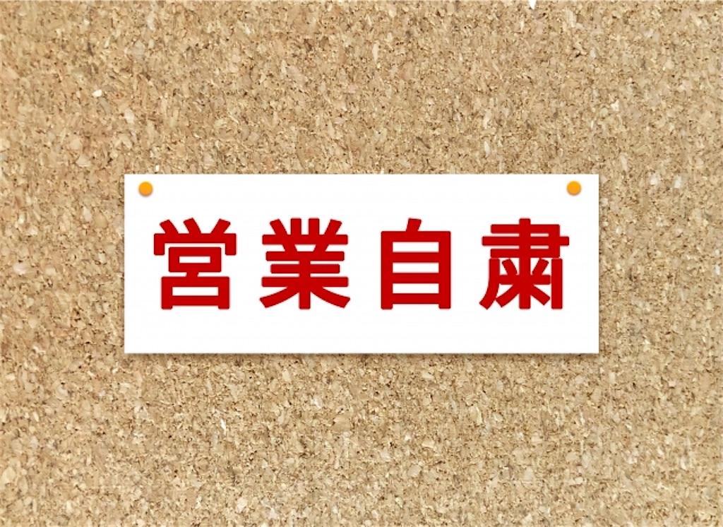 f:id:takabonyade:20200427125731j:image