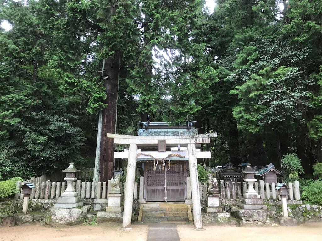 f:id:takabonyade:20200710120122j:image