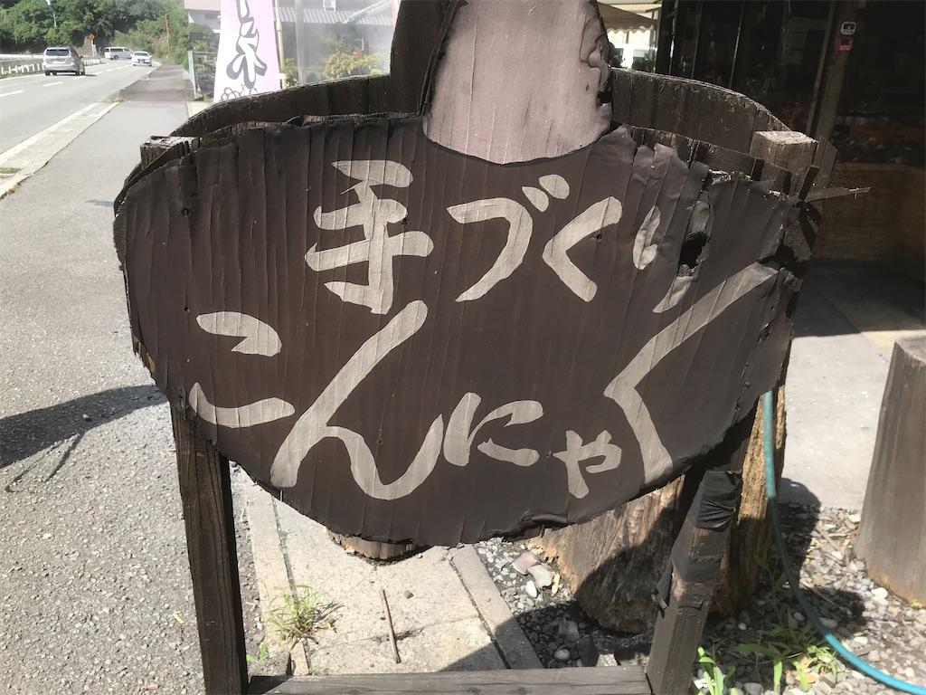 f:id:takabonyade:20200802112617j:image