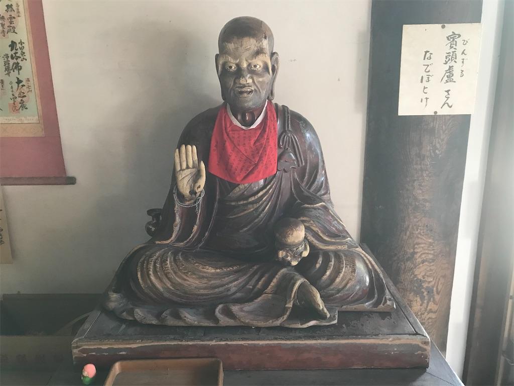 f:id:takabonyade:20200802164850j:image
